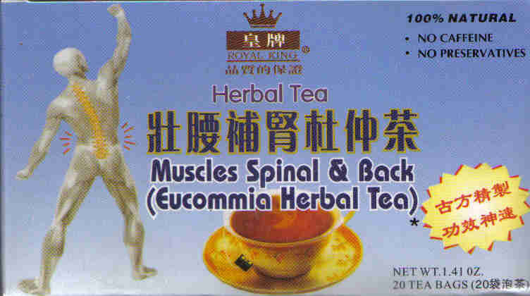 Muscles Spinal & Back* (Eucommia Herbal tea) (20 Tea Bags)