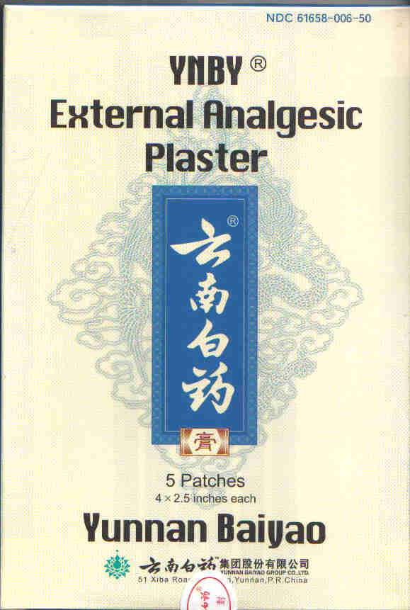 Yunnan Baiyao External Analgesic Plaster (5 Patches-4 x 2.5 inches Each)